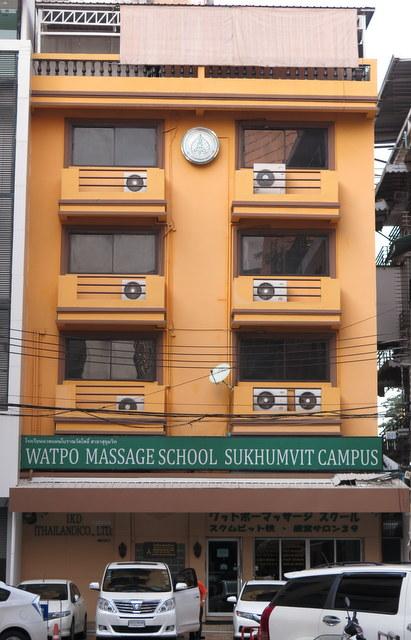 Wat Po Training School